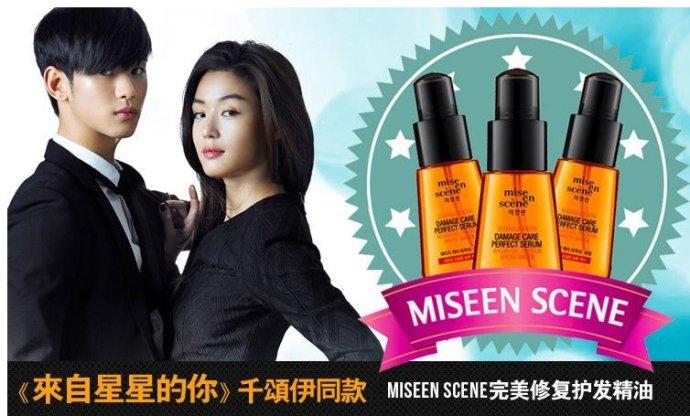去韩国必买化妆品详细清单!超级详细+正品购买渠道!!!