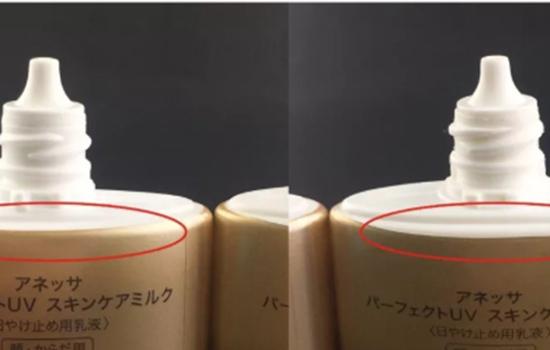 最新款资生堂防晒霜金瓶真假辨别,图文详细介绍辨别方法