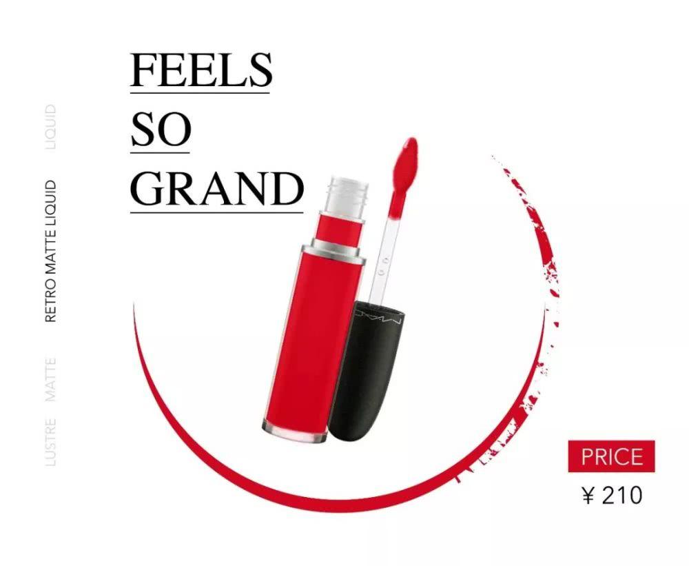 韩国MAC发布了2018年最受欢迎的8支销量王口红!