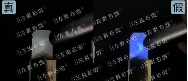 圣罗兰黑管唇釉新版真假鉴别,图文详细介绍辨别方法!