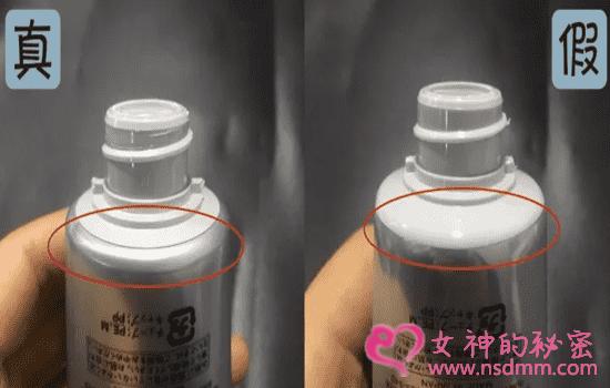 ipsa粘土面膜真假辨别 图文详细介绍辨别方法!