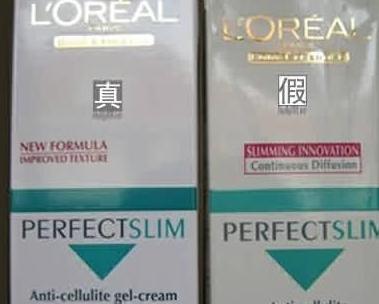 欧莱雅小蜜罐面霜测评+图文真假辨别